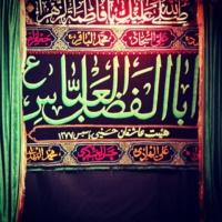 asheghan_hoseini